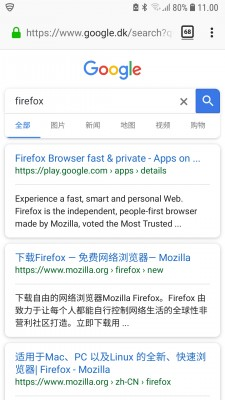 Screenshot_20190411-110051_Firefox.jpg